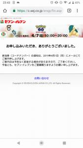 Screenshot_20190318-234316.png