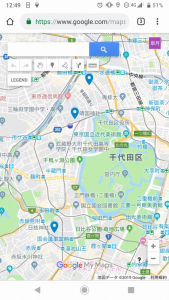 Screenshot_20190419-124914.png