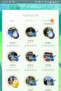 Screenshot_20190421-151252.png