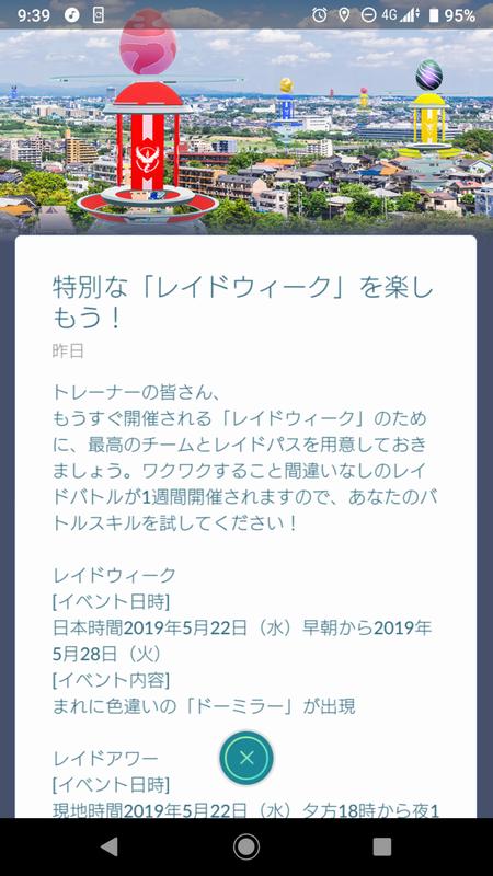 Screenshot_20190517-093903.png