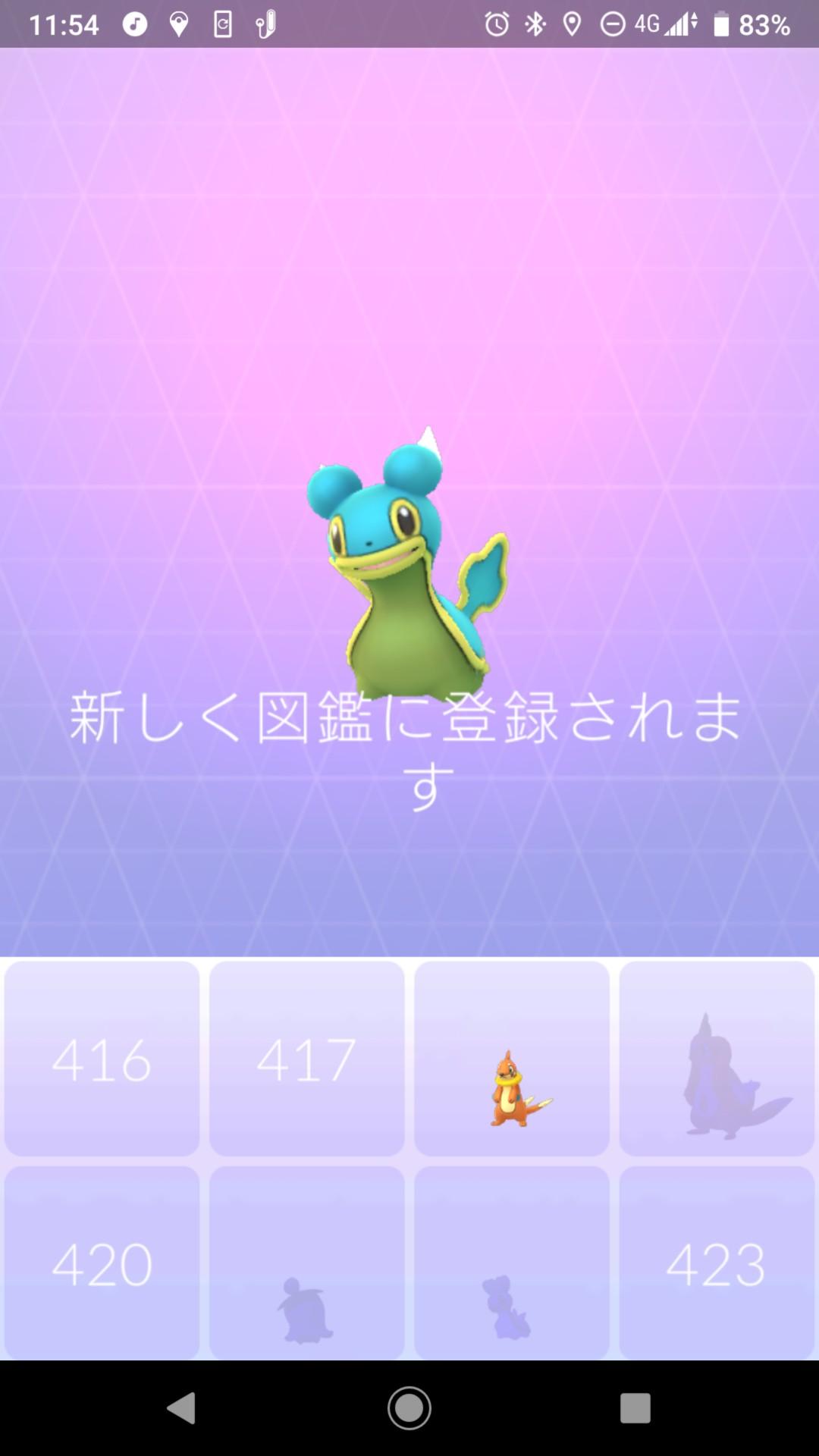 Screenshot_20190518-115413.jpg