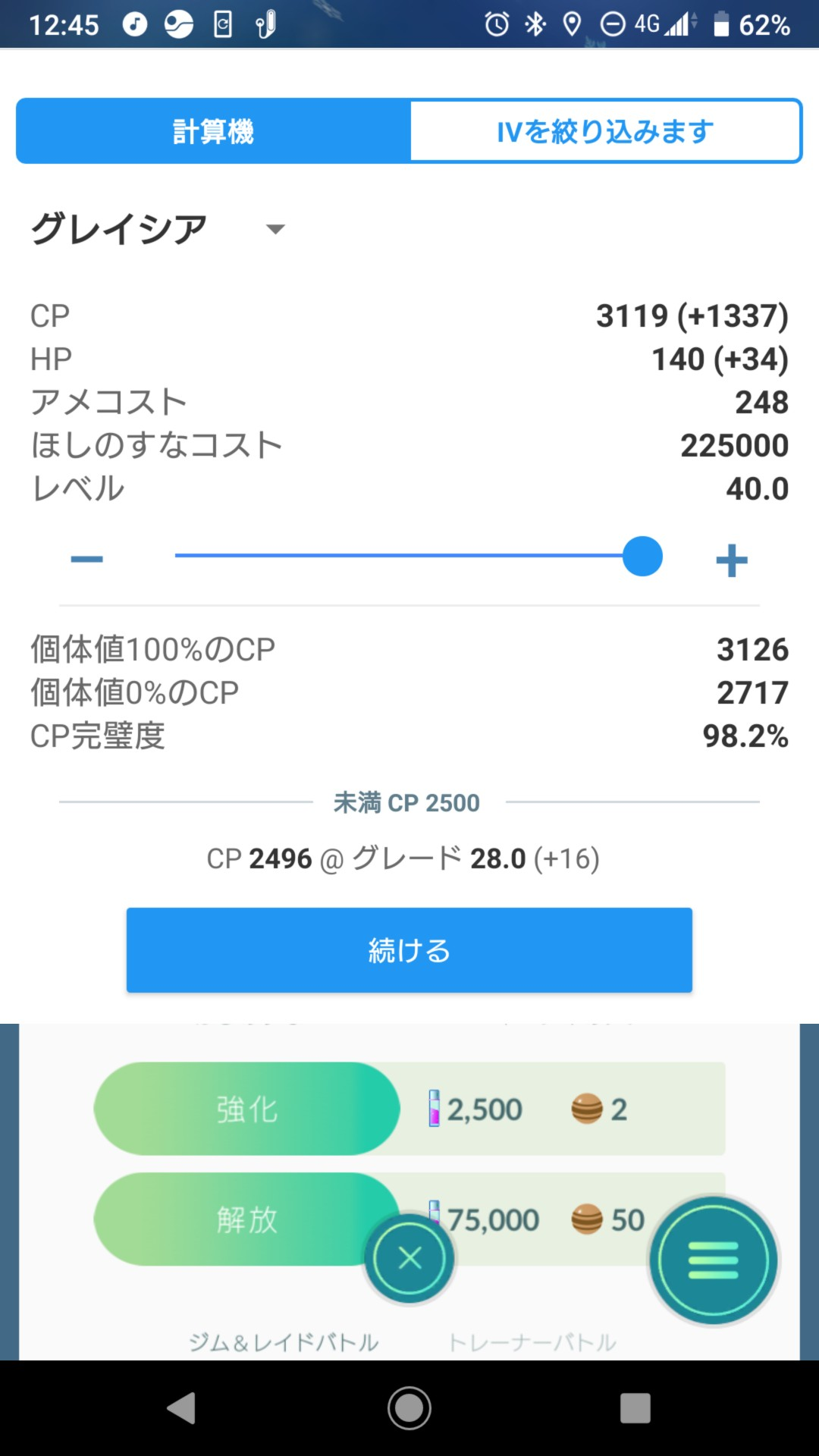 Screenshot_20190518-124554.jpg