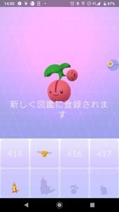 Screenshot_20190518-140043.jpg
