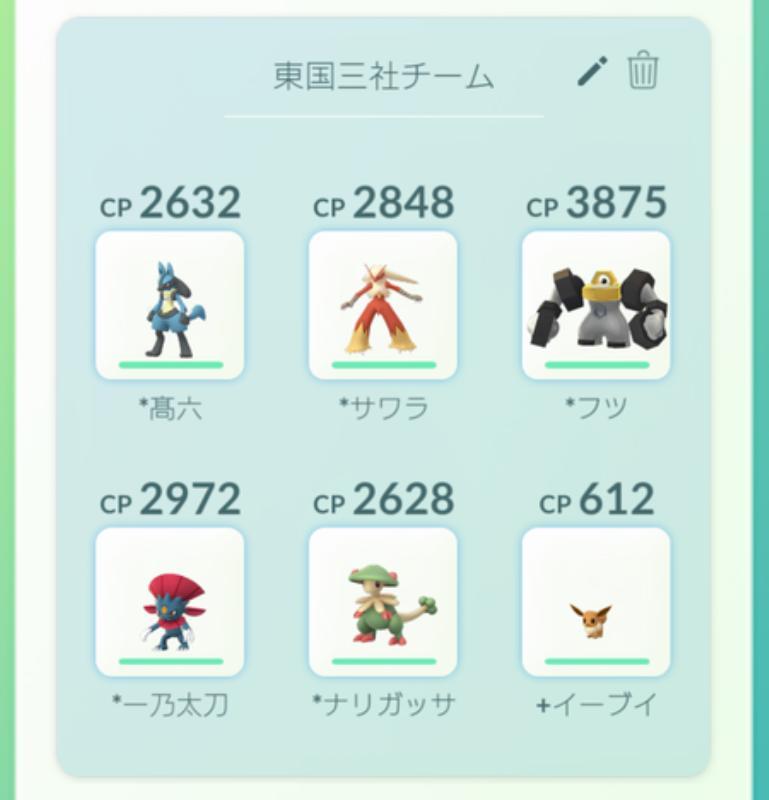 Screenshot_20190520-013657.jpg
