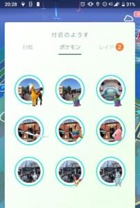 Screenshot_20190604-202810.jpg