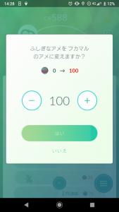 Screenshot_20190615-142843.png