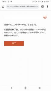 Screenshot_20190622-141014.png