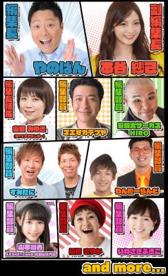 cast (1)