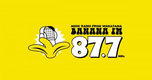 banana_fb_logo1200.png