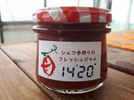"""【写真】新生ジャム「14'20""""(14分20秒)」"""
