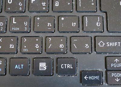 ノートパソコンキーボード掃除