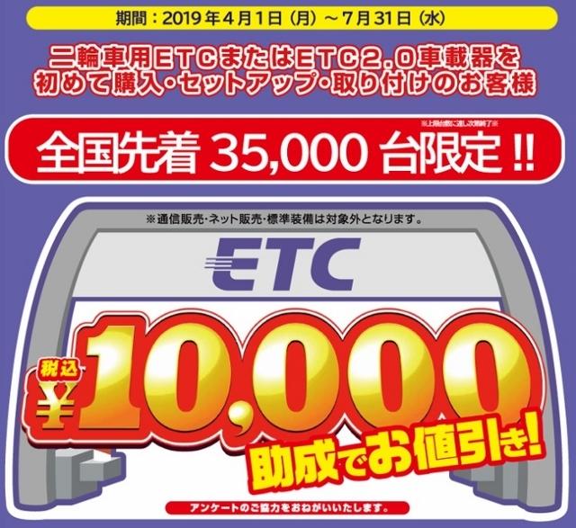 無題拓馬ETC他 (37)