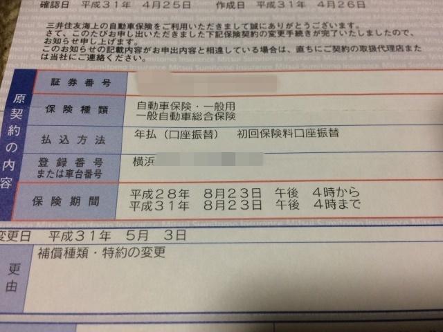 つなぎデビュー (1)