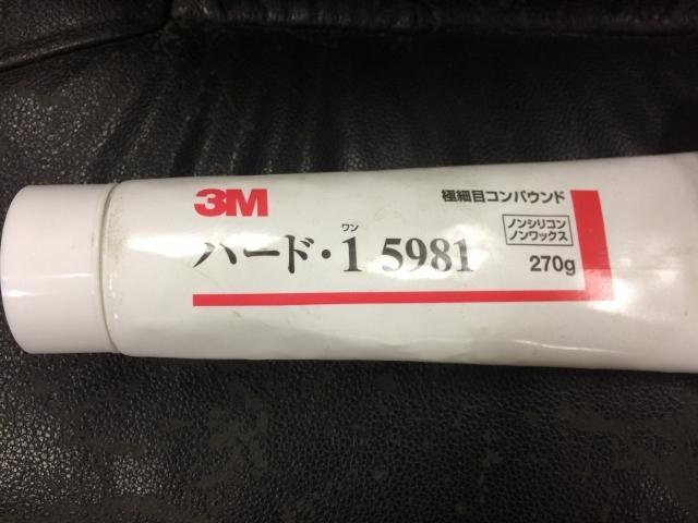 ミラー塗装2 (42)