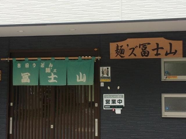 富士山プチツー2019 (53)