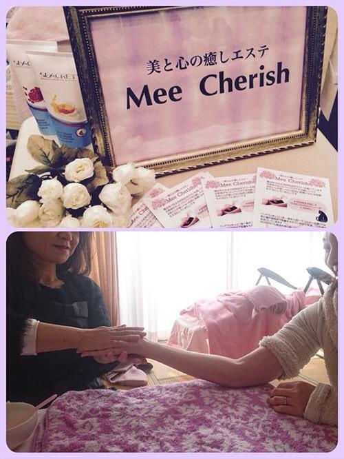 Mee Cherish