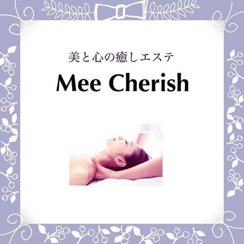 Mee Cherish1