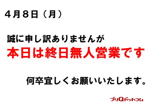 henkou_2019040517144203c.jpg
