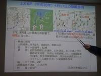 富山地方気象台