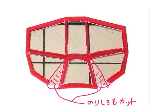 mat32.jpg