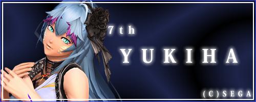 07_ユキハ_s2