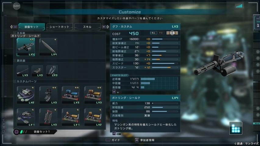 D7szO39WwAU5dvz.jpg