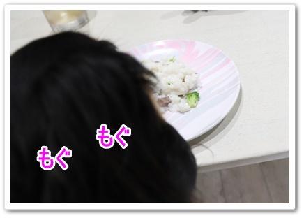 IMG_2982.jpg