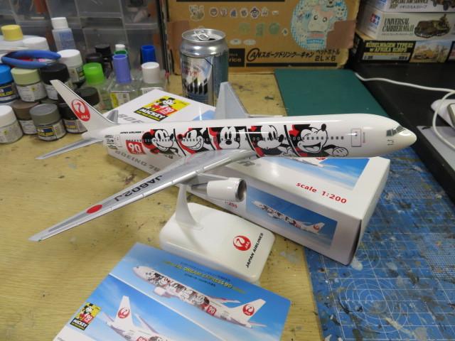 B767-300ER JA602J
