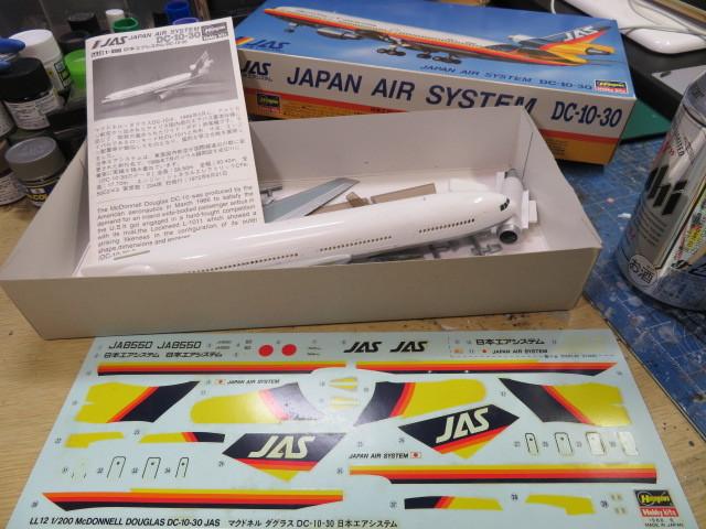 DC-10 JAS 1/200 の1