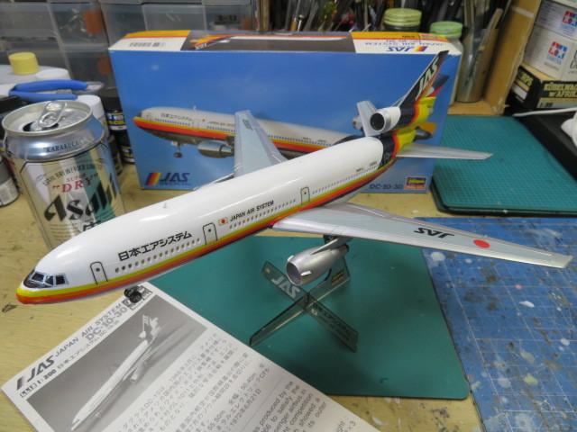 DC-10 JAS 1/200 の3