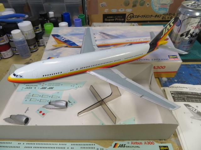 A300 JAS 1/200 再開・・・