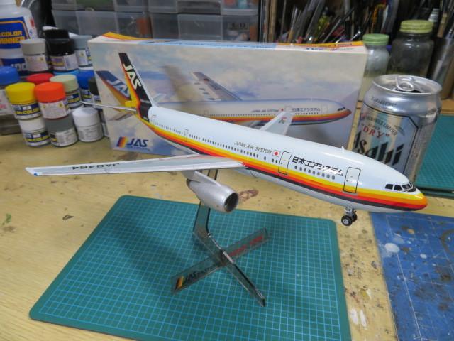A300 JAS 1/200 完成・・・