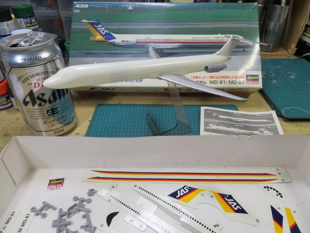 MD87 JAS 1/200 の1