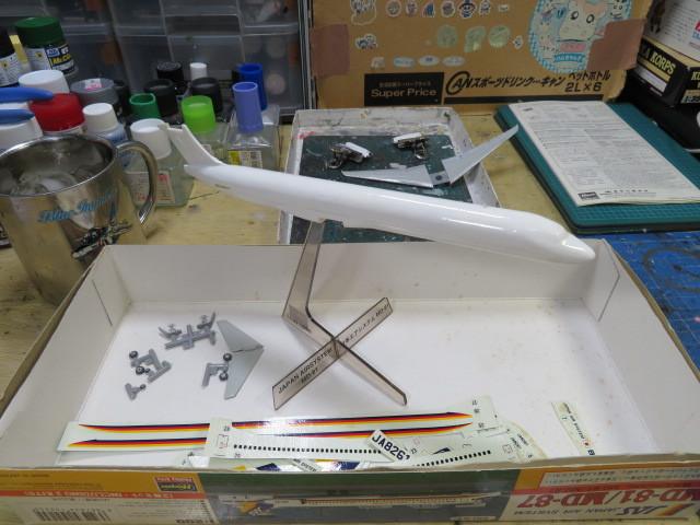 MD87 JAS 1/200 の2