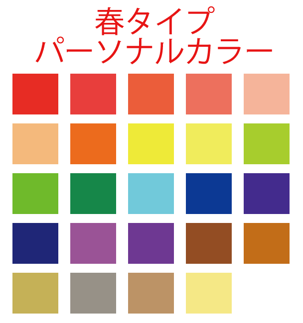 color3.png