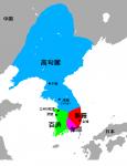 朝鮮三国時代