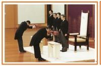 平成  「剣璽(けんじ)等承継の儀」
