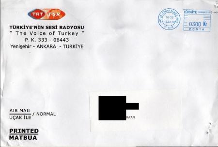 2019年1月29日 ウズベク語放送受信 TRT Voice of Turkey(トルコ)