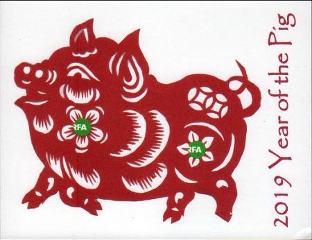 2019年1月24日 チベット語放送受信 RFA Radio Free Asia(自由アジア放送)(アメリカ)