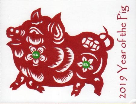 チベット語放送受信 RFA Radio Free Asia(自由アジア放送)(アメリカ)