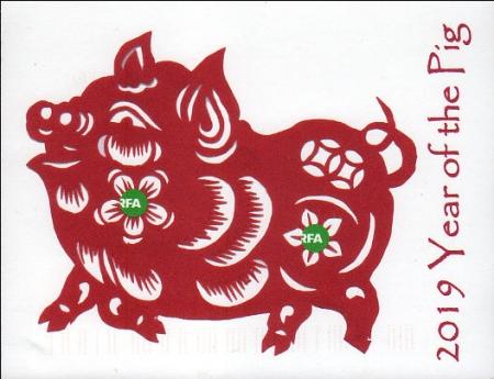 2019年3月12日  チベット語放送受信 RFA 自由アジア放送(アメリカ)のQSLカード(受信確認証)