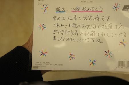 _DSC4650.jpg