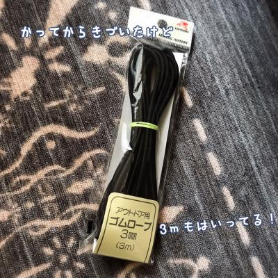 fc2blog_201903180134484f6.jpg