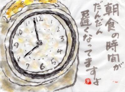 img125-1 目覚まし時計