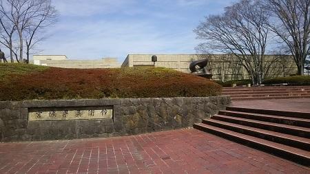 201904宮城県美術館外観