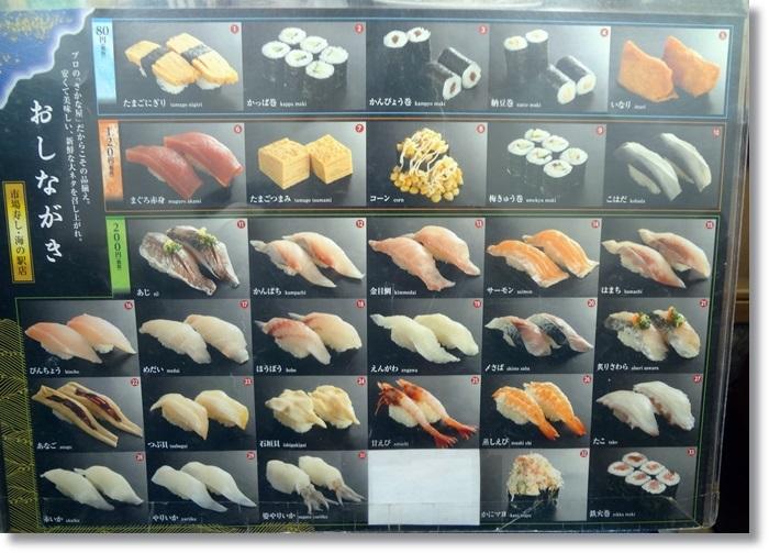 市場寿司DSC02440