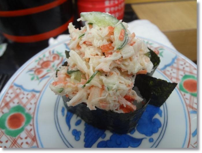 市場寿司DSC02437