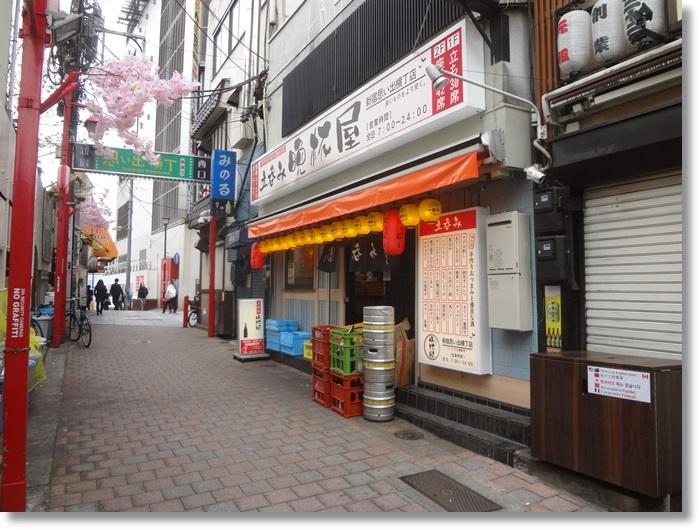 新宿西口DSC02556