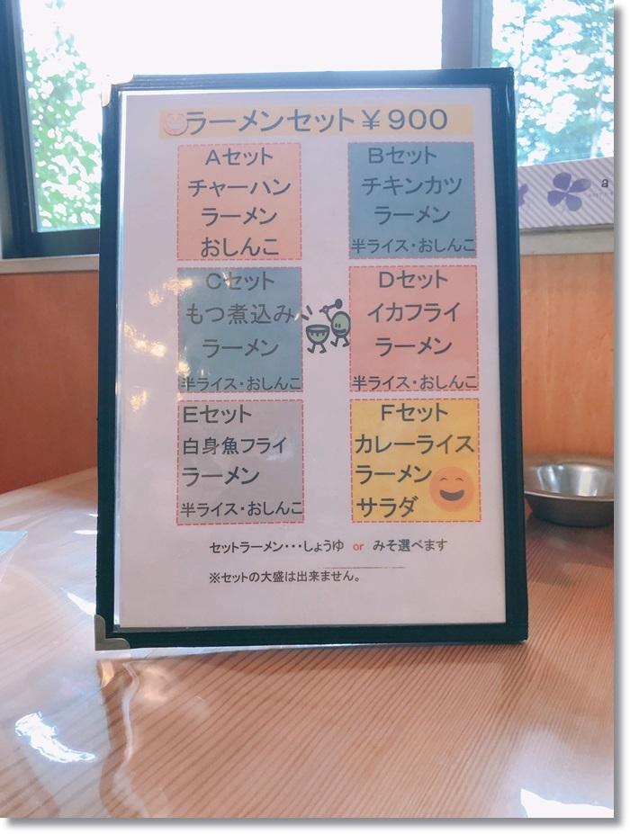 華饌IMG_1456