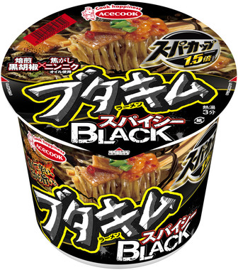 【新商品】真っ黒な豚骨しょうゆスープが広がる ブラックなスーパーカップ